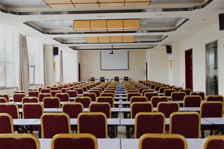 野生原会议室
