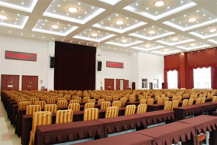 敬业大酒店会议室