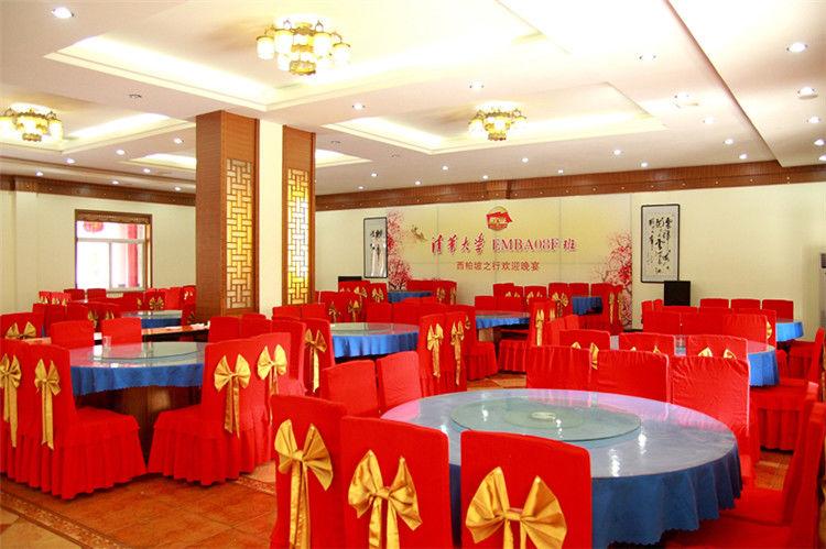 野生原餐厅